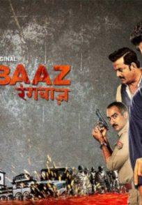 Saqib Saleem As Up Gangster Shiv Prakash Shukla In Rangbaaz