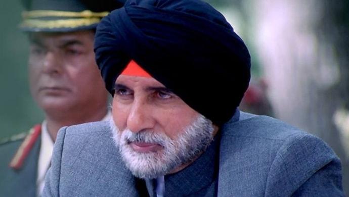 Amitabh Bachchan in Ab Tumhare Hawale Watan Sathiyo
