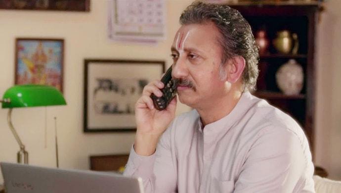 Neeraj Kabi as Krishnamurti in The Final Call