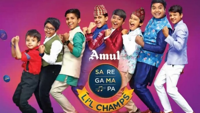 Sa Re Ga Ma Pa Lil Champs 2019 Grand Premiere