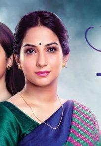 Poorva Gokhale As Anupriya Deshmukh In Tujhse Hai Raabta