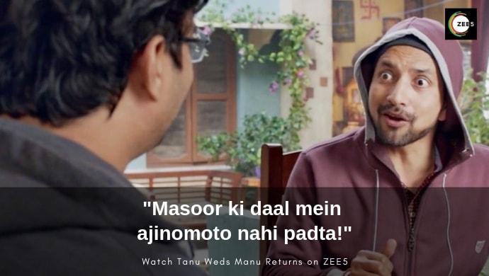 Deepak Dobriyal's funny dialogue from Tanu Weds Manu Returns