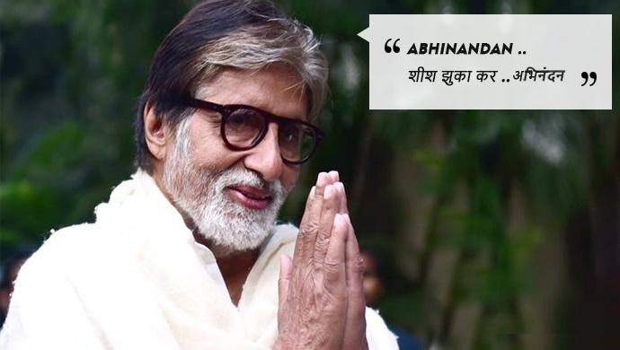 Amitabh Bachchan Abhinandan tweet