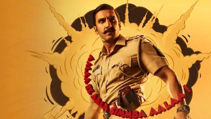 Ranveer Singh as Sangram Simmba Bhalerao
