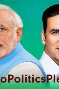 Akshay Kumar's interview with PM Modi