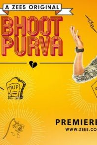 Bhoot Purva Poster