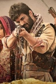 Poster of Sonchiriya movie