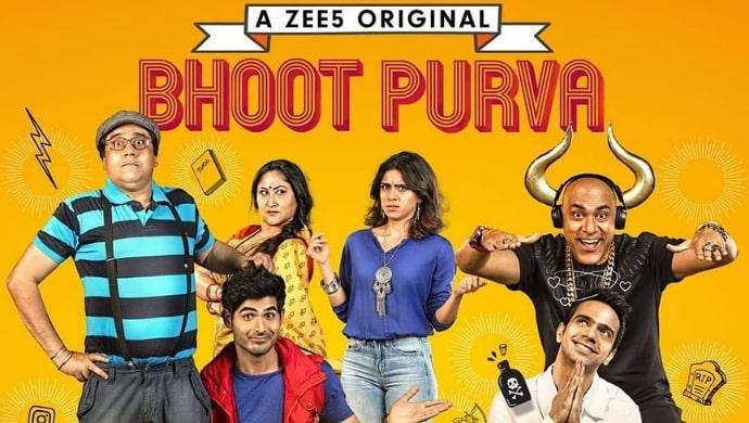 Bhoot Purva series poster
