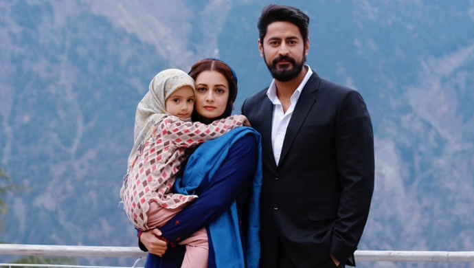 Dia Mirza, Mohit Raina and Dishita Jain in a still from Kaafir