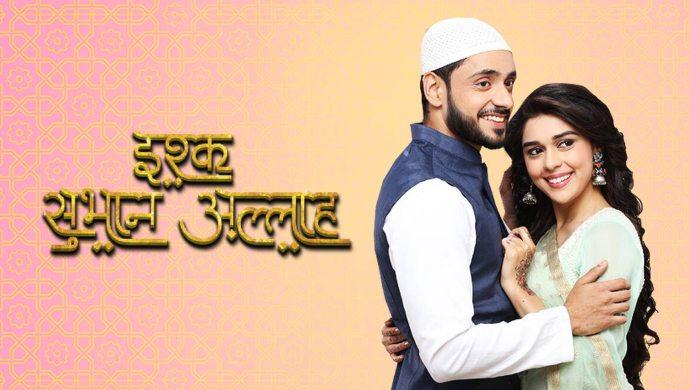 Ishq Subhan Allah new poster