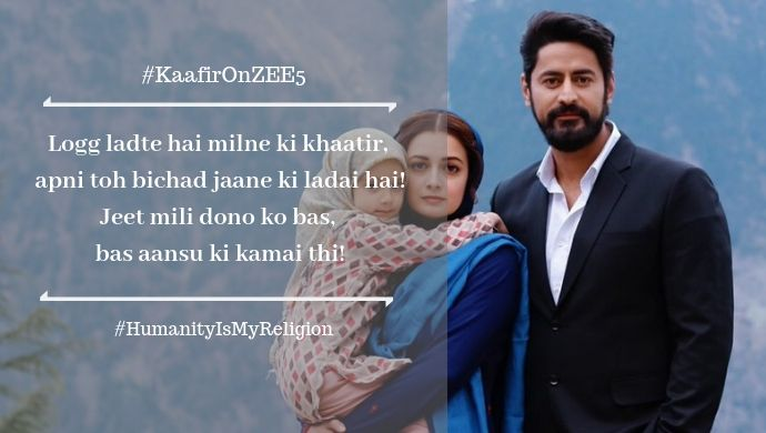 7 Dialogues From Kaafir That Beautifully Capture The Meaning