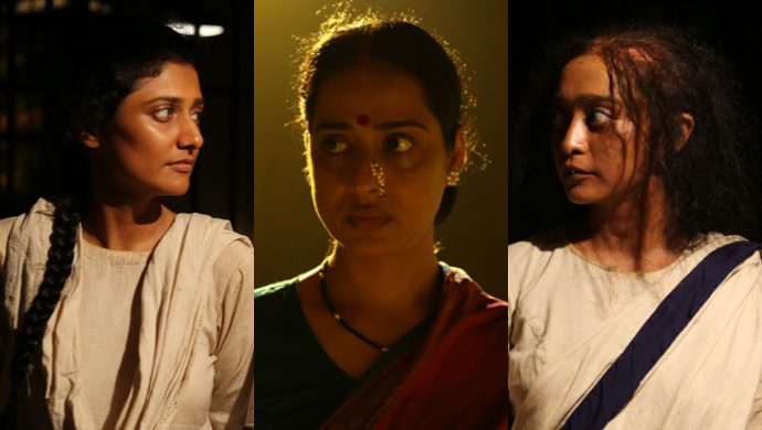 Posham Pa - Mahie Gill, Sayani Gupta and Ragini Khanna