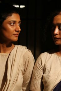 Ragini Khann and Sayani Gupta in a still from Posham Pa