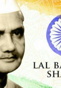 A photo of Lal Bahadur Shastri