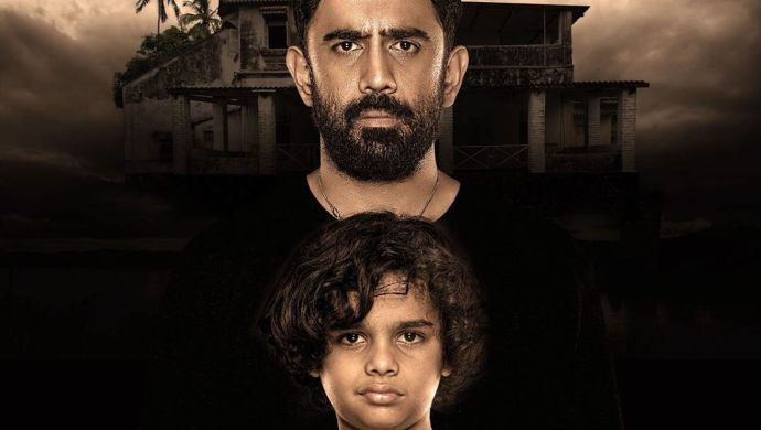 Amit Sadh and Aaryan Menghji in Barot House