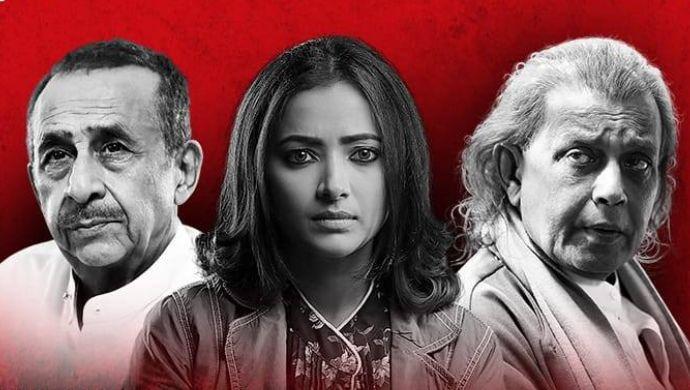 Naseeruddin Shah, Mithun Chakraborty and Shweta Basu Prasad in The Tashkent Files