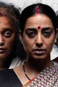 Posham Pa new poster starring Sayani Gupta, Mahie Gill and Ragini Khanna