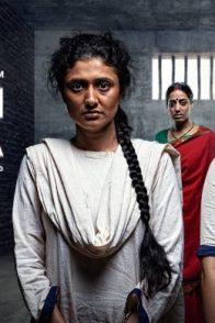 Posham Pa trailer poster starring Ragini Khanna, Sayani Gupta and Mahie Gill