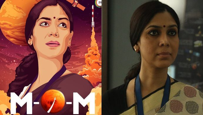 Sakshi Tanwar in Mission Over Mars (MOM)