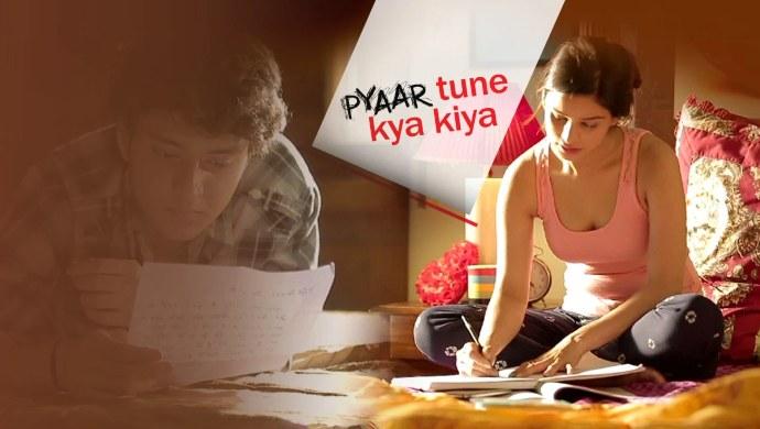 A still from Pyaar Tune Kya Kiya show
