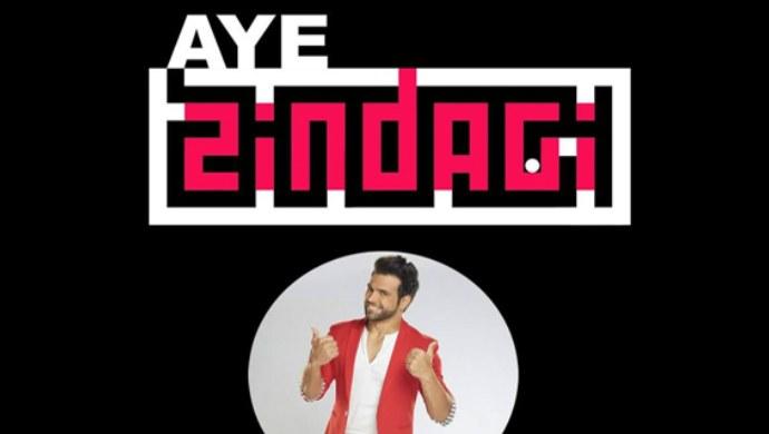 Aye ZIndagi poster
