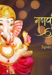Ganesh Chaturthi Playlist 2019