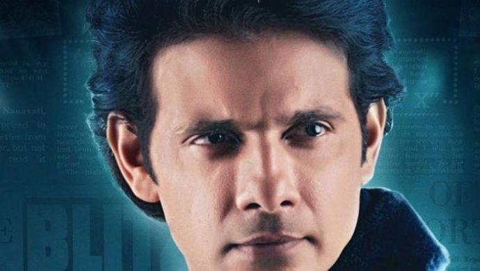 Viraf Patel as Prem Ahuja in The Verdict