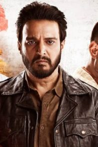 Rangbaaz Phirse Review