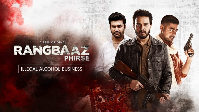 Rangbaaz Phirse trailer 2