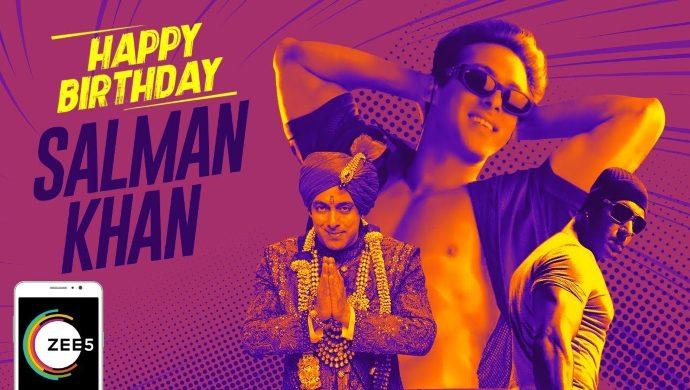 Salman Khan quiz