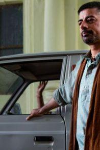 Sushant Singh as Jairam Dulara in Rangbaaz Phirse