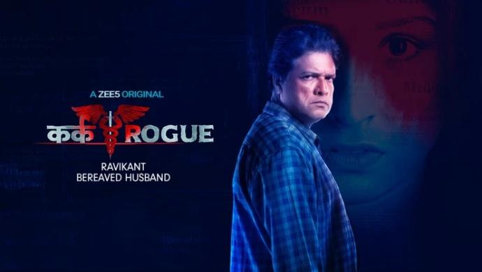 Rajesh Sharma In Karkat Rogue