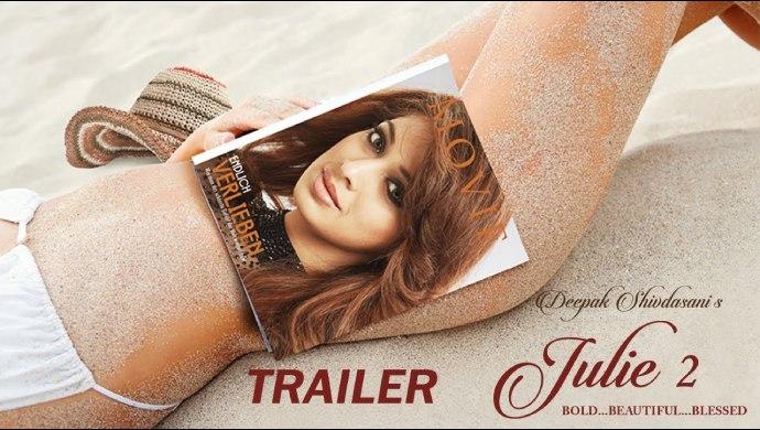 Julie 2 Trailer