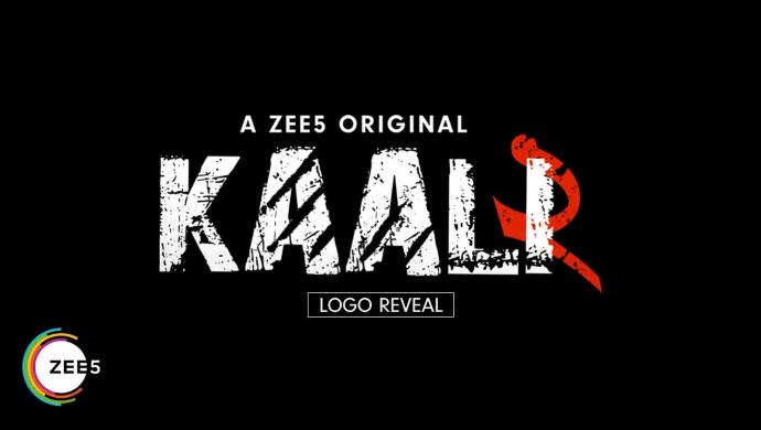 Kaali 2 Logo