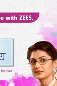 Shades of Love on ZEE5 with Kumkum Bhagya