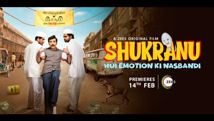 Shukranu Poster