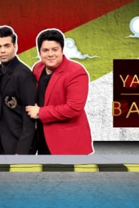 A still from Yaaron ki Baraat