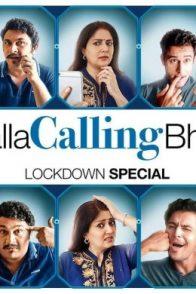 Bhalla Calling Bhalla on ZEE5