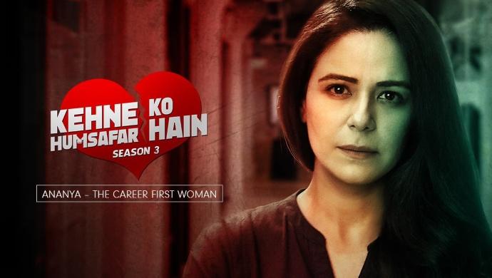 Mona Singh as Ananya in Kehne Ko Humsafar Hain Season 3