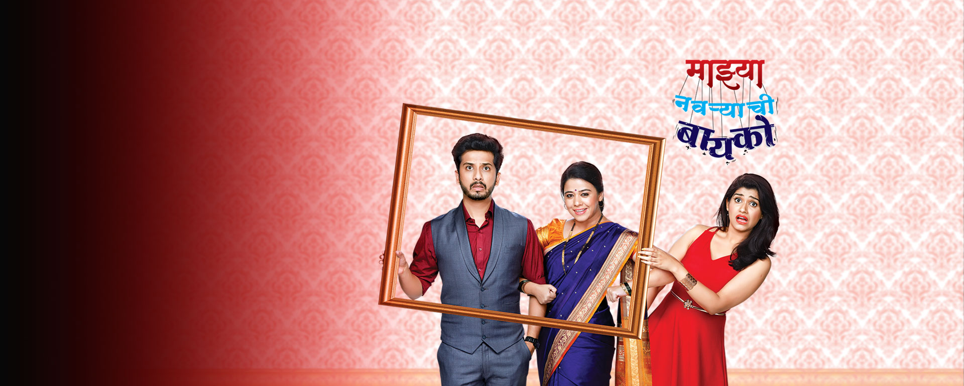 Online marathi serials | Tula Pahate Re  2019-04-12