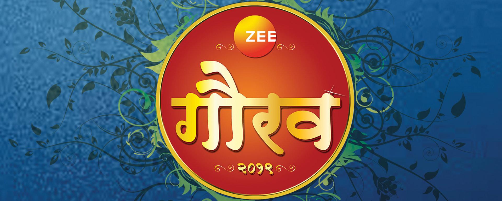 Zee Gaurav Puraskar 2019