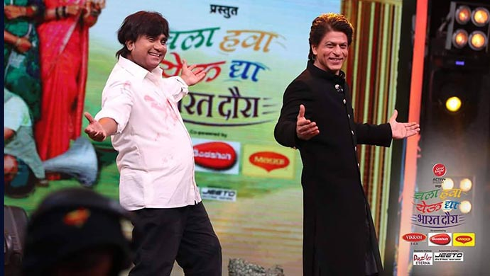 Chala Hawa yeu Dya screenshot featuring Bhau Kadam and Shah Rukh Khan.