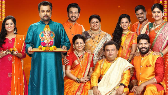 Zee Marathi family picture.