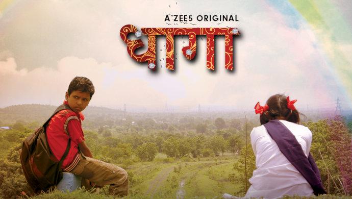 Zee5 Marathi Original Film Dhaaga