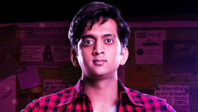 Amey Wagh on the poster of Faster Fene