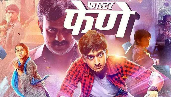 Faster Fene poster featuring Amey Wagh.
