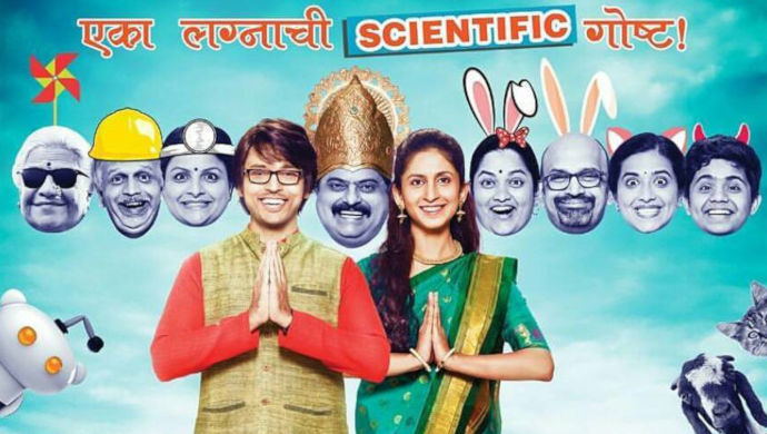 Mrinmayee Godbole and Lalit Prabhakar on the Chi Va Chi Sau Ka poster.