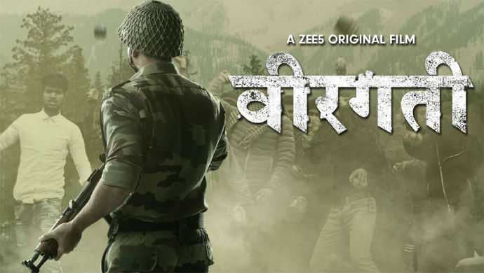 Poster Of ZEE5 Original Marathi Series Veergati