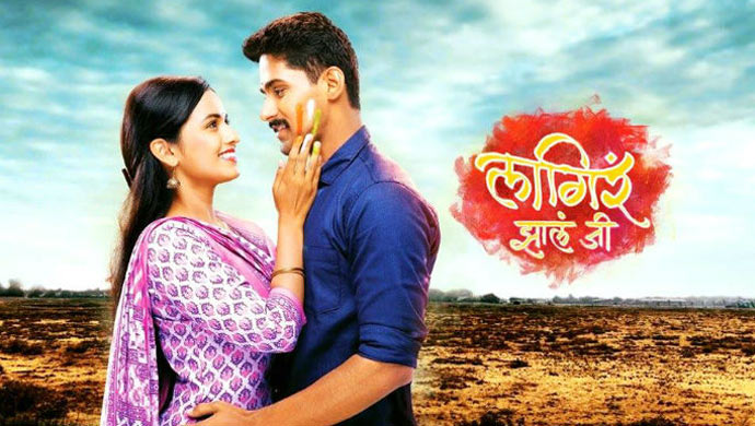 Poster Of Zee Marathi Show Lagira Zhala Ji Featuring Ajinkya And Sheetal