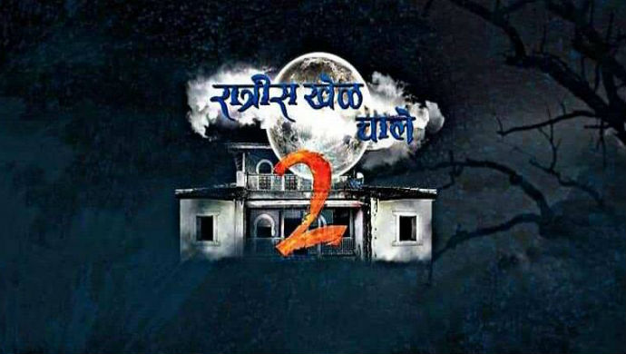 Poster Of Zee Marathi Horror Show Ratris Khel Chale 2